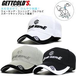 【送料無料】 ゲットコールズ キャップ テイジン 帽子 キャップ ベルオアシス素材