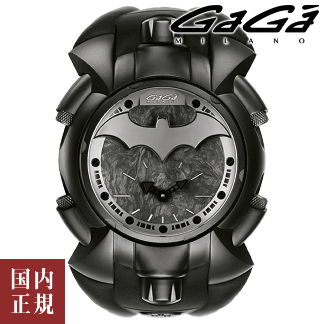 GaGaMILANO(ガガミラノ)『Batman8000(gaga-batman8000)』