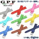 G.P.F. ITALY イタリア製 腕時計ベルト ジジーノ -...