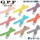 G.P.F. ITALY イタリア製 腕時計ベルト ボッラーレ ...