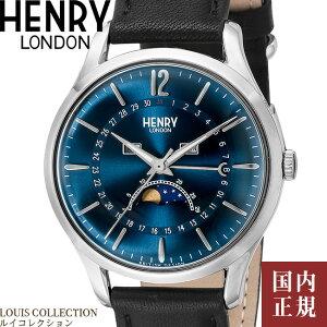 HENRY LONDON[ ヘンリーロンドン]の腕時計