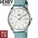 日本限定 ヘンリーロンドン 腕時計 ベイズウォーター メンズ レディース ホワイト/シルバー/ライトブルーレザー Henry London BAYSWATER HL39-S-0409 安心の正規品 代引手数料無料 送料無料・・・