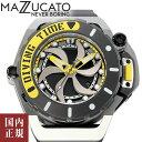 777円クーポン有り!マッツカート 腕時計 メンズ リム スキューバ オートマチック 48mm 自動巻き イエロー/グレー MAZZUCATO R.I.M. SUB01-BK115 安心の正規品 代引手数料無料 送料無料