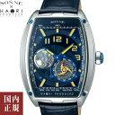 最大5000円クーポン有り!SONNE x HAORI ゾンネxハオリ 腕時計 メンズ シルバー/ネイビー N029SS-NV 2021SS 安心の国内正規品 代引手数料無料 送料無料 あす楽 即納可能