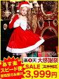 【あす楽】 サンタ コスプレ サンタ 衣装 [3点セット]BIGリボンサンタドレスセット[dazzyサンタ2016] サンタ衣装 サンタコス サンタクロース クリスマス コスチューム 仮装 パーティー衣装[ワンピース 帽子 アームウォーマー]