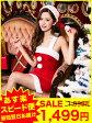 【あす楽】 サンタ コスプレ サンタ 衣装 [2点セット]サンタドレス[dazzyサンタ2016] サンタ衣装 サンタコス サンタクロース クリスマス コスチューム 仮装 パーティー衣装[ワンピース 帽子]