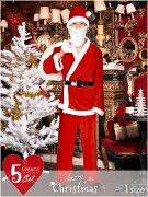 コスプレ メンズサンタコスチューム サンタクロース クリスマス パーティー