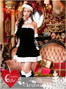 【あす楽】 【姉ageha11月号掲載】サンタ コスプレ 大きいサイズ サンタ 衣装 コス【6点SETレースアップサンタコス】サンタクロース クリスマス コスチューム 仮装[M/Lサイズ]【Dazzyサンタ2015】[ワンピ 付け襟 グローブ レッグウォーマー 帽子]