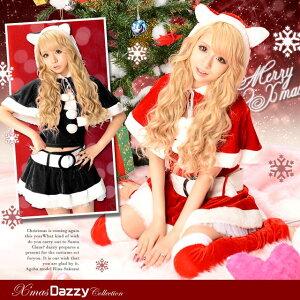 サンタ コスプレ 衣装 サンタクロース 衣装 サンタコスチューム サンタ 激安 クリスマス コスプ...