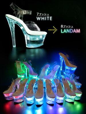 【送料無料】サンダルキャバ靴[17cmヒール]LEDで7色にカラーチェンジ★暗闇で光るサンダル/LUMINEONSANDAL/靴【S,M,L,LL】[カラフルライトクリア][赤白緑紫黄色水色][靴サンダル17cmヒール厚底ドレスキャバ]