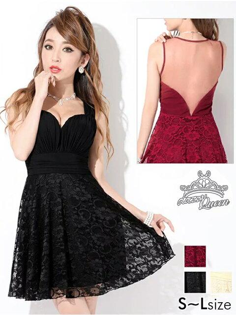 c13c7722e8427  1000円OFFクーポン配布中  ドレス キャバドレス ワンピース ナイトドレス 大きいサイズ