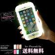 【あす楽】iPhone6/6S スマホケース カバー セレブライト 光る スマホカバー 自撮り LED [ピンク][iPhone6/6S アイフォンケース][小物]