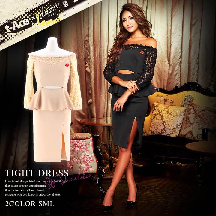 レディースファッション, ドレス 1000OFF t-Ace S M L dazzyQueen