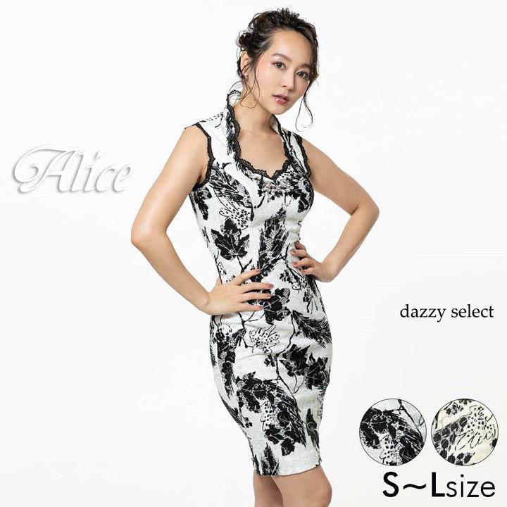 レディースファッション, ドレス SALE Alice 52839 S M L LL