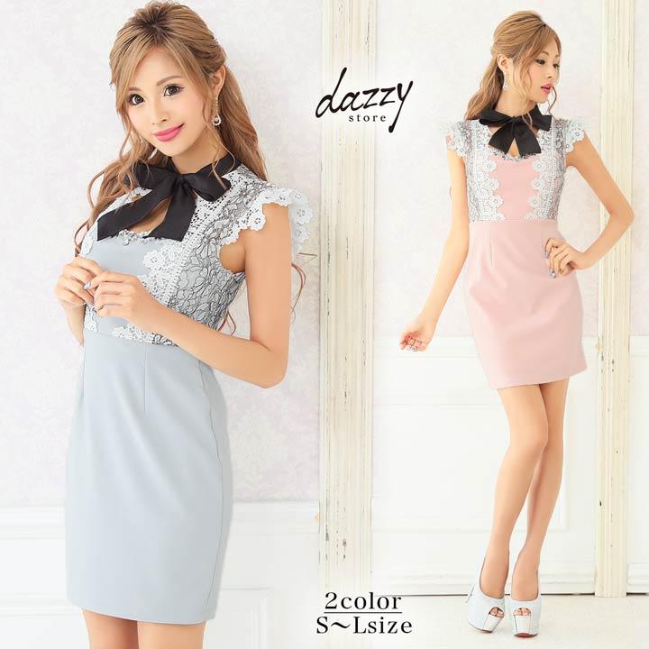 レディースファッション, ドレス SALE
