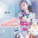 腰紐 大人 シンプル 腰紐 単品 [YUKATA by da...