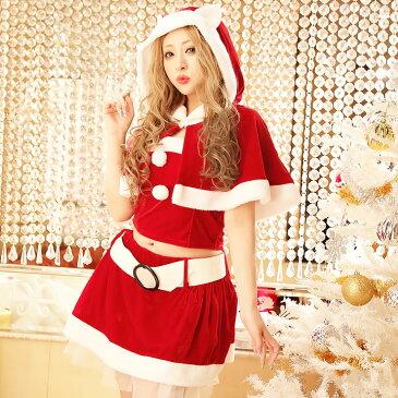 サンタ コスプレ S M L 選べる20種 サンタコスプレ dazzystore サンタコス サンタ 衣装 レディース サンタ コスチューム セクシー 大きいサイズ サンタコスプレ サンタクロース クリスマス コスチューム サンタ衣装 女子会 ワンピース 長袖 キッズ デイジーストア あす楽
