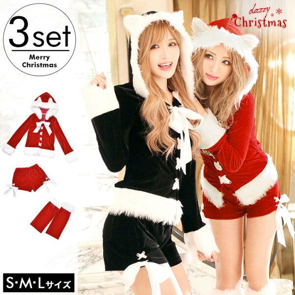2c2ba0357e573 サンタ コスプレ クリスマス 2018 ネコ耳 トップス   ショートパンツ サンタ 3点セット