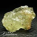 リビアングラス 原石 エジプト・リビア砂漠産 約34×24×17mm 約7.8g 限定1...