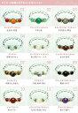 天然石 ロンデル デザインリング Aタイプ 選べる12種類天然石 4100-06-00...