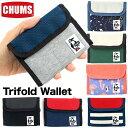 チャムス / CHUMS トリフォルド ウォレット/Trifold Wallet スウェットナイロン (2つ折りサイフ 財布)【あ...