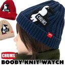 チャムス / CHUMS ブービー ニットワッチ Booby Knit Watch(ニット帽、帽子、男性、女性)【あす楽_土曜営業】 CHUMS(チャムス)ONLINE SHOP