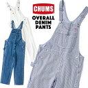 チャムス / CHUMS オーバーオールデニムパンツ Overall Denim Pants (ヒッコリー) CHUMS(チャムス)ONLINE SHOP・・・