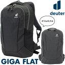 deuter / ドイター GIGA FLAT ギガフラット デイパック(リュック,バックパック,リ