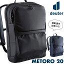 deuter / ドイター METORO 20 メトロ 20L デイパック(リュック,バックパック,