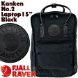 フェールラーベン / FJALL RAVEN Kenken No.2 Laptop 15 Black カンケンNo.2 ラップトップ ブラック(デイパック,リュック,バックパック)【あす楽_土曜営業】送料無料 ポイント10倍 10P03Dec16