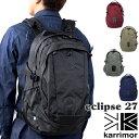 karrimor / カリマー デイパック イクリプス 27L/ eclipse 27(リュック リュックサック バックパック 山ガール ファッション 登山・トレッキング) 1