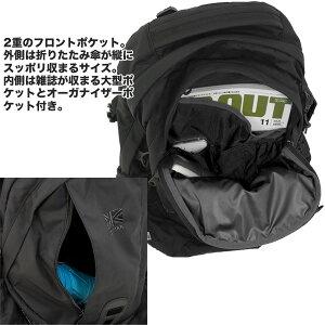 【karrimor/カリマー】デイパックエクリプス27L/eclipse27(リュックサックバックパック山ガールファッション)