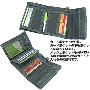 【karrimor/カリマー】VTワレット/VTwallet(ウオレットサイフ2つ折りサイフ財布)