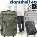 2019NewModel!karrimor/カリマークラムシェル40/clamshell40(キャリーケーススーツケースMLLLサイズ)【あす楽_土曜営業】