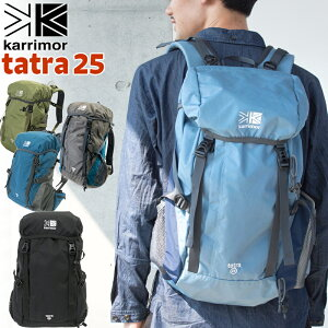 karrimor / カリマー デイパック タトラ 25L/tatra 25(リュック リュックサック バックパック 山ガール ファッション 登山・トレッキング)