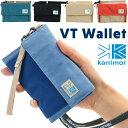 karrimor / カリマー VT ワレット / VT wallet(ウオレット サイフ 2つ折りサイフ 財布) 1