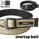 karrimor/カリマーオーバーラップベルト/overlapbelt(無段階調整ベルト)