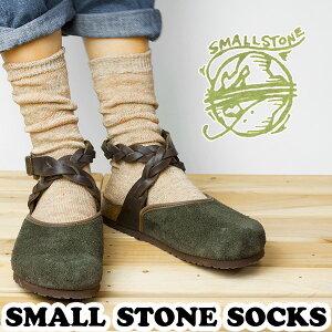 【メール便(160円)対応可】★新作リブソックス(靴下)★5000円以上送料無料★Small Stone Socks...