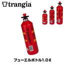 trangiaトランギアフューエルボトル1.0LTR-506010(キャンプ、アウトドア)【あす楽_土曜営業】