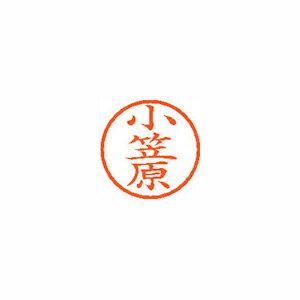 [シヤチハタ]ネーム6 既製 0582 小笠原 XL-6 0582 オガサワラ