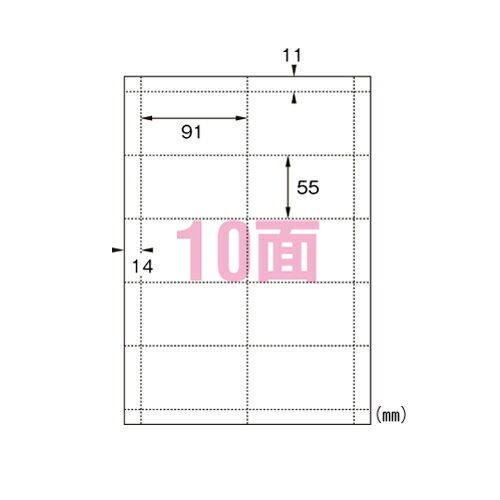 コピー用紙・印刷用紙, コピー用紙 1010 51279