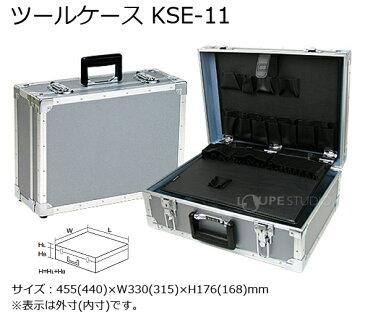 ツールケース KSE-11 エンジニア