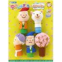 ゆびにんぎょう 花さかじいさん 日本のおとぎ話 ストーリー付き まなびっこ 知育玩具 3歳 4歳 人形劇 指人形 学芸会 お遊戯会 演劇 発表会