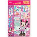 マグネットでぺったんこ ミニーのきせかえ ミニーマウス ディズニー かわいい 知育玩具 絵本 磁石 貼る 冷蔵庫 カード ボードゲーム 幼児 女の子 おもちゃ 室内