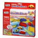 粘土型 粘土 型 ねんど押し型セット トミカ 粘土 あそび くるま 車 幼児 知育玩具 1