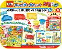 粘土型 粘土 型 ねんど押し型セット トミカ 粘土 あそび くるま 車 幼児 知育玩具 2