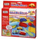 粘土型 粘土 型 ねんど押し型セット トミカ 粘土 あそび くるま 車 幼児 知育玩具 3