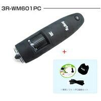 顯微鏡 USB 顯微鏡頭皮 2.4 g h z 無線數碼顯微鏡 PC 模型 [縮放] 3R WM601PC 亞歐大陸 Anyty 系列