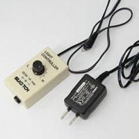 ライトコントロール付きACアダプター