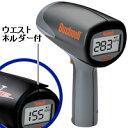 【あす楽対応】 今だけの特別価格で絶対お得です。アルカリ単2電池を2本お付けします。スピード...